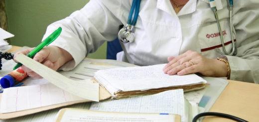 врачи и медсестры