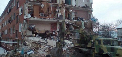 обрушился жилой дом,