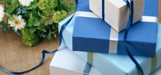 параметры идеального подарка