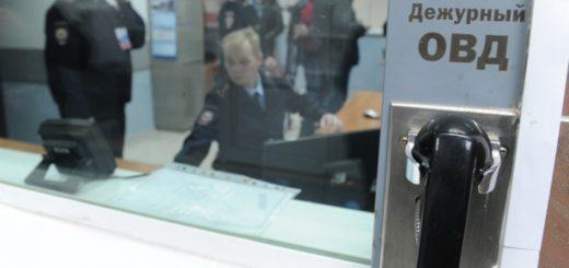 сотрудники полиции устроили поножовщину