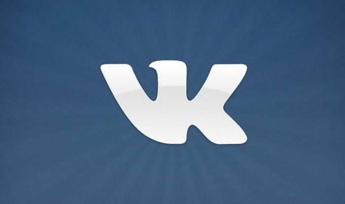 переписки «ВКонтакте»