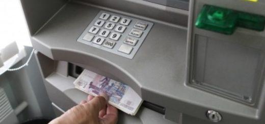 вскрыть петардами банкомат