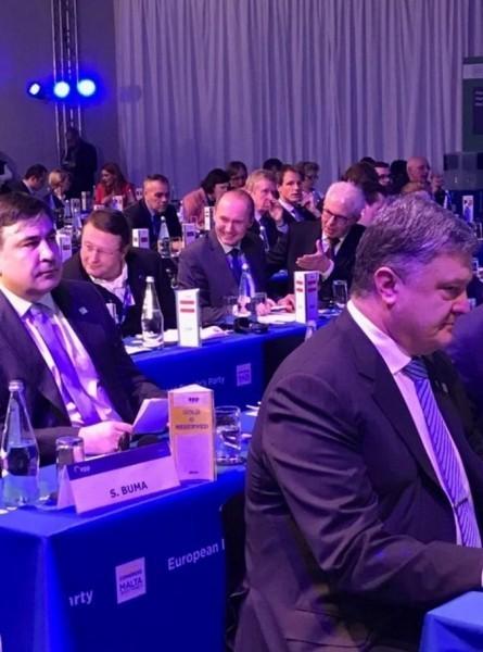 съезд Европейской народной партии