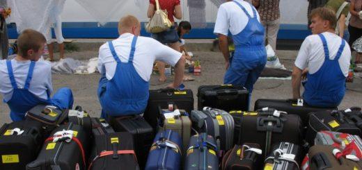 Грузчик аэропорта задержан за кражу
