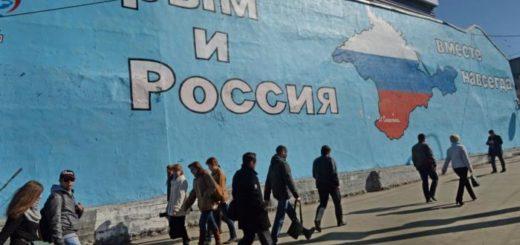заплатить Украине за Крым