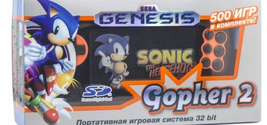 Sega Genesis Gopher 2