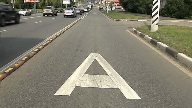 Выделенные полосы для движения общественного транспорта