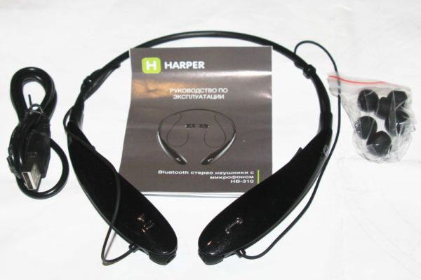 Harper HB-310