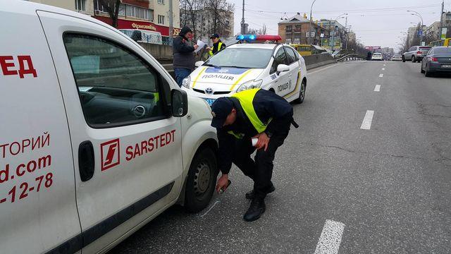 Масштабное ДТП в Киеве
