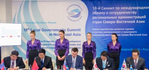 Северо-Восточный Альянс банк