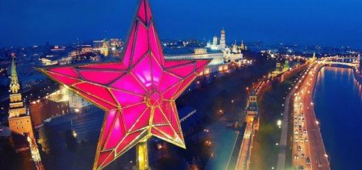 звезды Московского Кремля