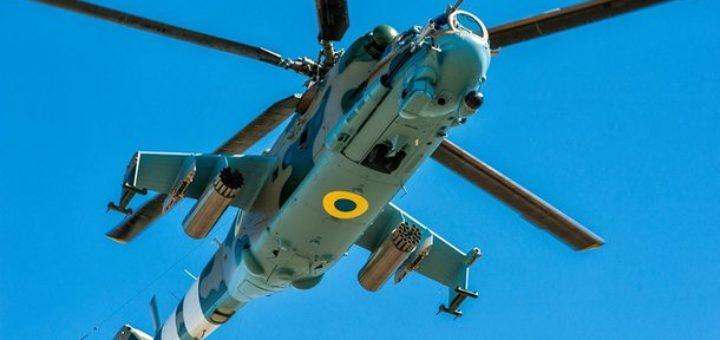 боевые вертолеты Украины