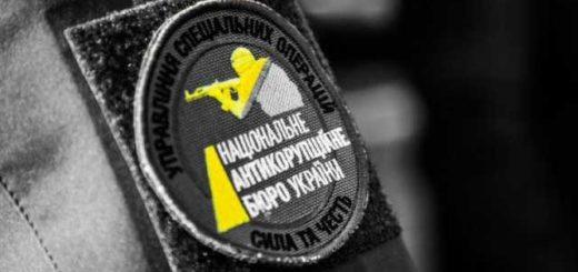 арестовано 450 млн грн.