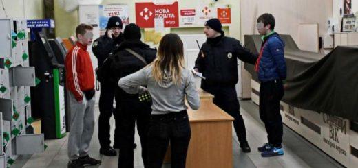 Нападение на продюсера в Киеве