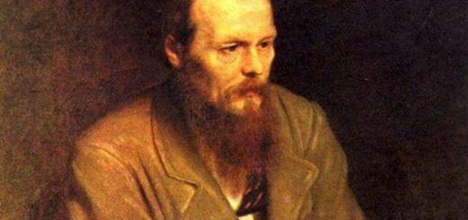 музей Ф.М. Достоевского