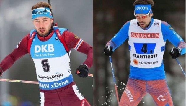 Зимние олимпийские игры