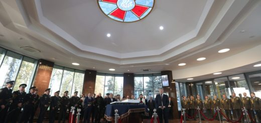 Зал памяти защитников Украины