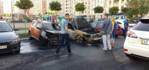 сгорели два авто