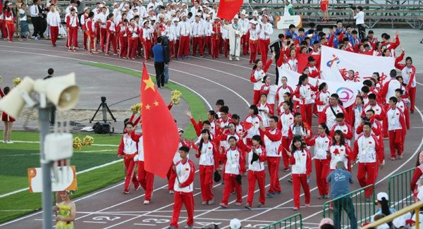 международные игры «Дети Азии»